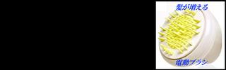 リジュヘアEX ブログバナー